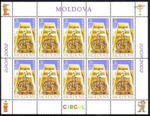 Moldova Sc# 415 MNH Pane/10 2002 Europa