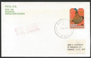 PAPUA NEW GUINEA 1979 cover ex KEREMA................................51430