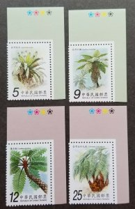 *FREE SHIP Ferns Taiwan 2009 Plant Flora Tree Flower Leaf (stamp color) MNH