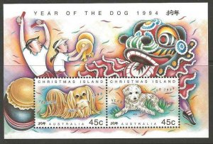 CHRISTMAS ISLAND SGMS388 1994 CHINESE NEW YEAR YEAR OF THE DOG MNH