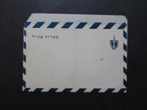 Israel 1956 Soldier Letter Sheet Unused - Z9675
