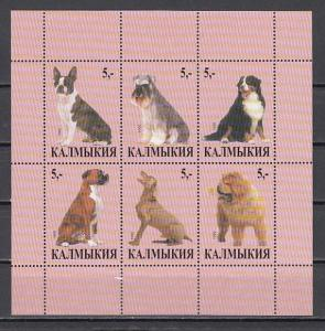 Kalmykia, 1999 Russian Local. Dogs sheet of 6. Pink Background.