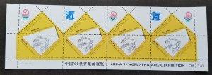 Switzerland UPU 1999 (sheetlet) MNH *China '99 Expo *odd shape *unusual