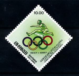 [92317] Sri Lanka 1987 Olympic Games Seoul Athletics  MNH