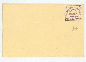 J281 India States CHARKARI Unused 1/4a Postal Stationery Card {samwells-covers}