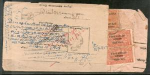 India Travancore Cochin State Service Overprinted x3 Stamped Used Cover # 160...