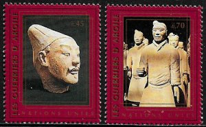 UN, Geneva #314-5 MNH Set - Terracotta Warriors