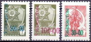 Uzbekistan. 1976. 27-29. Standard, mail. MNH.
