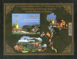 Bhutan 2014 Diplomatic Relations with Thailand Mask Dance Stup Flag M/s MNH #...
