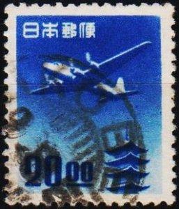 Japan. 1951 20y S.G.626 Fine Used