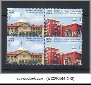 INDIA - 2016 ALLAHABAD HIGH COURT LUCKNOW BENCH - 2V - PAIR - MINT NH