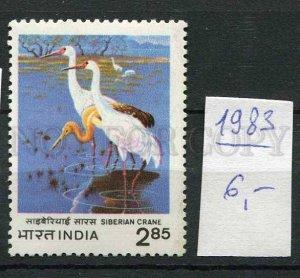 265738 INDIA 1983 year MNH stamp siberian crane BIRD