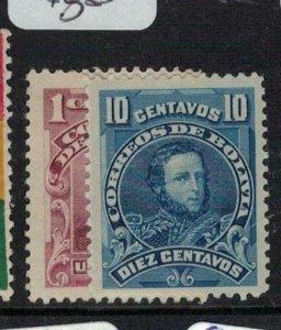 Bolivia SC 70, 74 MOG (4eky)