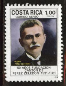 Costa Rica Scott C879 used airmail