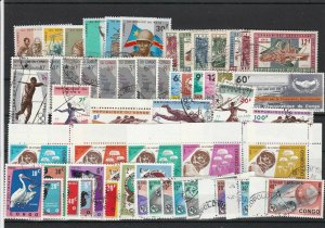 Republic of Congo Cancelled Stamps Mostly War with Sport birds etc ref R 18574