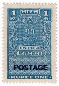 (I.B) India Revenue : Duty Stamp 1R (Postage Trial OP)