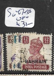 BAHRAIN (P0902B) KGVI ON INDIA  SG 47-50   VFU