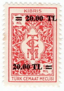 (I.B) Cyprus (Turkish Zone) Revenue : Duty Stamp 20TL on 50m OP