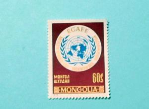 Mongolia - 675, MNH Comp. - UN Emblem . $0.60
