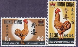 Hong Kong  #249-50    Mint VF NH