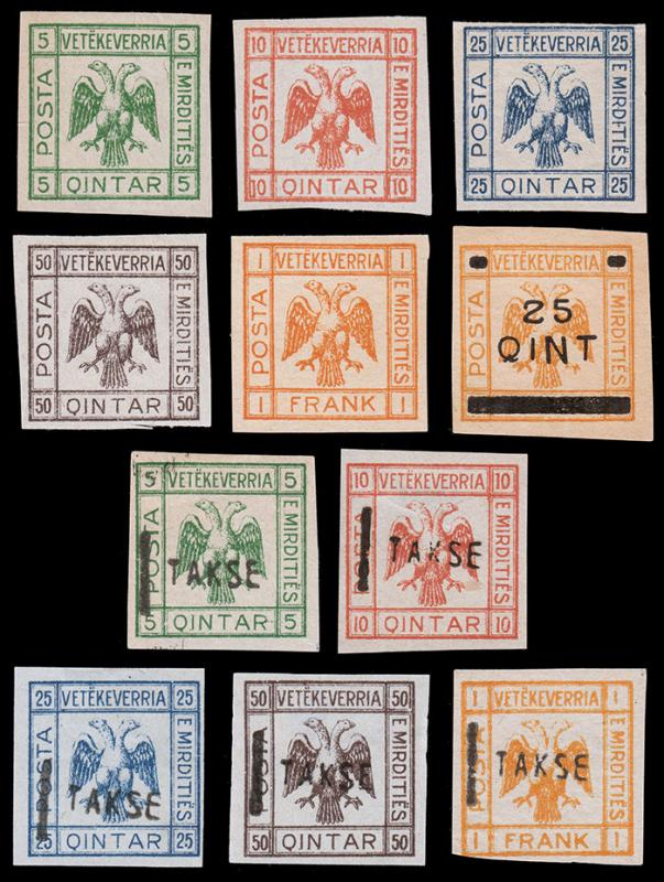 Albania Scott Unissued, unauthorized w/ TASKE overprint (1921-22) Mint H F-VF