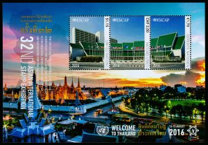 United Nations - New York Scott 1141 (2016) Mint NH VF, CV $24.00 C