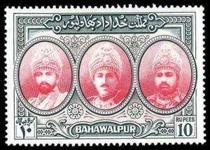 PAKISTAN-BAHAWALPUR 15  Mint (ID # 75888)