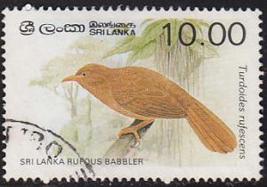 Sri Lanka 839 USED