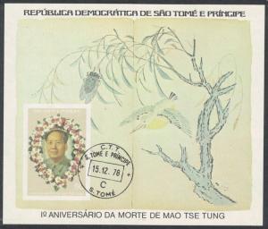 Sao Tome Mao Tse-Tung Death Anniversary MS Light CTO SC#464a