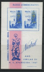Brazil 1967 Virgin of the Apparition SS of 2 Imperf Stamps Scott 1060a MNH