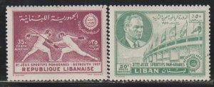 Lebanon  SC C243-4  Mint Never Hinged
