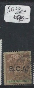 BRITISH CENTRAL AFRICA  (P0207B) 3/-  SG 10  VFU
