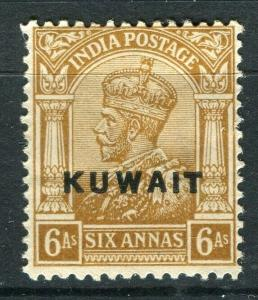 KUWAIT; 1923-24 early GV India Optd. issue Mint hinged 6a. value