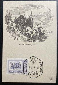 1960 Cordoba Argentina First Day Postcard Cover El Aguatero