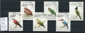 265123 Laos 1988 year used stamps set BIRDS