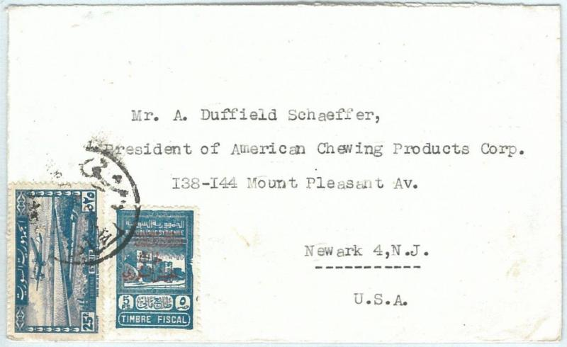 71145 - SYRIA - POSTAL HISTORY - COVER  to United States 1940's - REVENUE