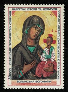 Art, 30 kop, Volyn Mother of God (Т-6087)