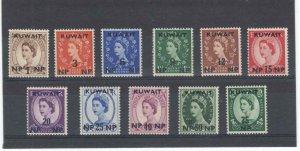 KUWAIT # 129-139 VF-MLH QE11 ISSUES