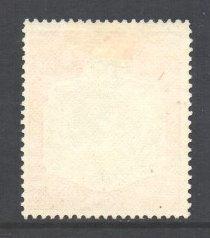Leeward Is Scott 146 - SG139, 1954 Elizabeth II $2.40 MH*
