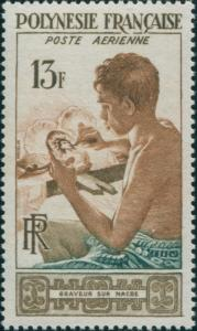 French Polynesia 1958 Sc#C24,SG13 13f Mother of Pearl Engraver MNH