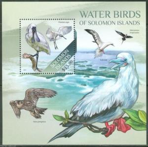 SOLOMON ISLANDS  2013 WATER BIRDS SOUVENIR SHEET PRINCESS DIANA PERF MINT NH
