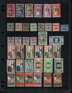 Wallis And Futuna islands  36  different used and mint hinged