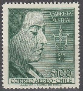 Chile #C192 MNH F-VF (SU1868)