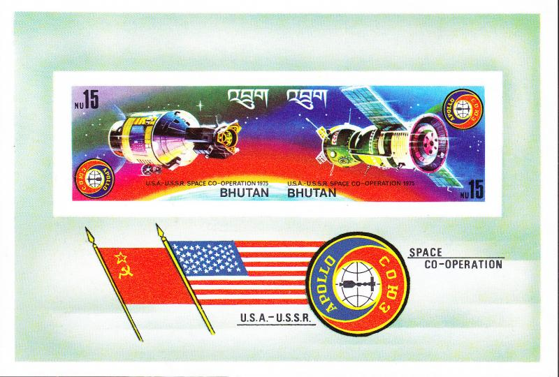 Bhutan 1975 Apollo-Soyuz Link-up in Space Official Logos IMPERF VF/NH(**)