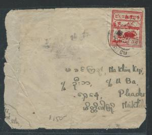 BURMA JAPANESE OCCUPATION COVER (P2801B) COW 5C SMALL C COVER