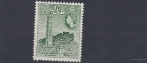 ADEN    1964   S G 77  5C  GREEN     MNH