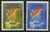 Kuwait 321-322 MNH (1966)