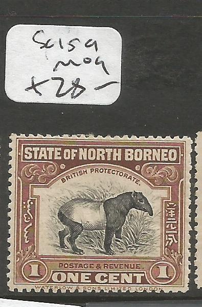 North Borneo SG 159 Animal MOG (9cls)