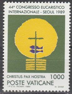 Vatican City #840  MNH F-VF  (V4350)