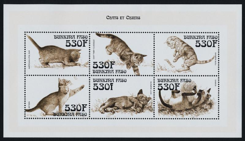 Burkina Faso 1141 MNH Cats